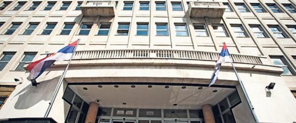 specijalni-sud-u-beogradu-1390089494-430189