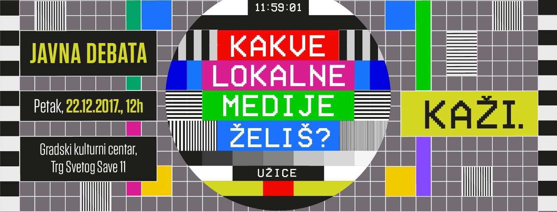 Facebook-1500px-UZICE