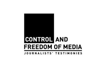 samologo_Kontrola-i-sloboda-medija-crop-logo-ENG-750x400